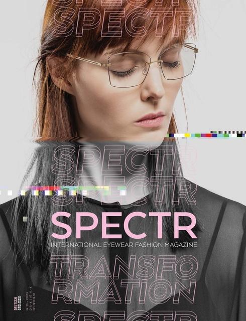 SPECTR (DE) Ausgabe 25