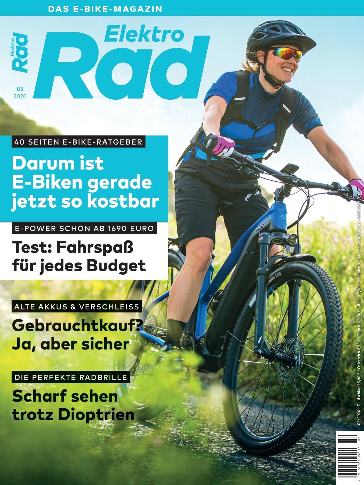 Singlespeed - Radlshop-Fahrrad Fachhandel