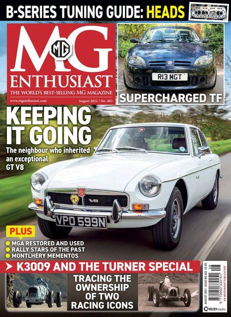 MG MIDGET 68-74 RADIATOR HOSE SET KIT TOP BOTTOM HOSES Automotive ...